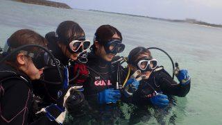 2019.3.20 体験ダイビング